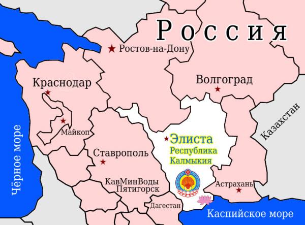 kruiz.shakhty.su_images_kalmykiya_kalmykia-map1.jpg